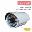TVI-708T 高解析紅外線攝影機