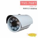 TVI-768T 高解析紅外線攝影機