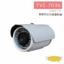 TVI-7036 高解析紅外線攝影機