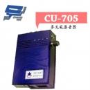 CU-705 麥克風集音器