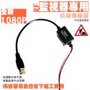 絞線傳輸器 Cable線網路線RF 視頻轉換 適攝影機DVR CVI TVI AHD 海康 可取 雄邁