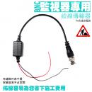 監視器材 BNC 絞線傳輸器 Cable線轉網路線