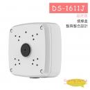 DS-1611J 接線盒