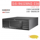 DS-96128NI-I16 海康威視 HIKVISION NVR 網路主機 9600 系列