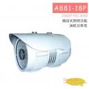 A881-18P HD-AHD (1080P) 兩段式白光照明攝影機
