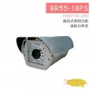 BR55-18PS HD-AHD (1080P) 白光照明攝兩段式白光照明攝影機(鏡頭變焦)