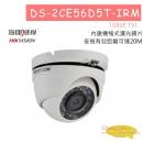 DS-2CE56D5T-IRM 海康威視 HIKVISION-TVI (1080P) 高清TVI HD紅外線半球型攝影機