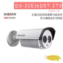 DS-2CE16D5T-IT3 海康威視 HIKVISION-TVI (1080P) 高清TVI HD紅外線戶外管型攝影機
