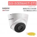DS-2CE56H1T-IT1 海康威視 HIKVISION-TVI (5MP) 高清5MP 紅外線半球攝影機