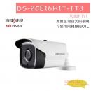 DS-2CE16H1T-IT3 海康威視 HIKVISION-TVI (5MP) 高清紅外線槍型攝影機