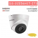 DS-2CE56H1T-IT3 海康威視 HIKVISION-TVI (5MP) 高清紅外線半球攝影機