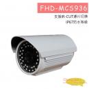 FHD-MCS936 四合一攝影機1080P 高解析紅外線微晶攝影機AC