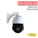 DS-20XB-06 四合一攝影機1080P 全功能球型紅外線攝影機