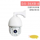 DS-36XB-6 四合一攝影機1080P 全功能球型紅外線攝影機