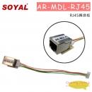 SOYAL AR-MDL-RJ45 RJ45轉接板