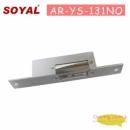 SOYAL AR-YS-131NO 標準型陰極鎖