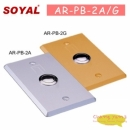 SOYAL 寬型不鏽鋼按鈕 AR-PB-2A/G