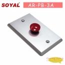 SOYAL 不鏽鋼按鈕 AR-PB-3A