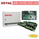 SOYAL 14+2多門連網控制器 AR-721E/Ei-V2