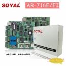 SOYAL 16+2多門連網控制器 AR-716E/Ei