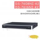 DS-7608NI-K2 / DS-7616NI-K2 海康威視 HIKVISION NVR 網路主機 7600 系列