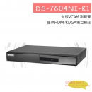 DS-7604NI-K1海康威視 HIKVISION NVR 網路主機 7600 系列