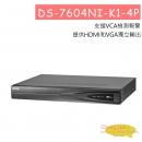 DS-7604NI-K1-4P海康威視 HIKVISION NVR 網路主機 7600 系列