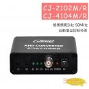 CJ-2102M/R / CJ-4104M/R智慧型CCD多頻道單軸傳輸器