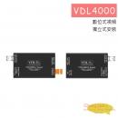 VDL4000IP攝影機用單軸傳輸器單軸傳輸