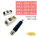 ARS-004-S45/ARS-004-N11/ARS-004-RT1/ARS-001-Rxx通訊用避雷器避雷設備