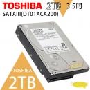 TOSHIBA 2TB 3.5吋 SATAIII 硬碟 7200轉(DT01ACA200)監控系統硬碟