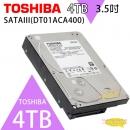 TOSHIBA 4TB 3.5吋 SATAIII 硬碟 7200轉(DT01ACA400)硬碟監控系統硬碟