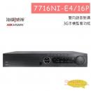 7716NI-E4/16P 16CH RAID NVR 4 HDD+16 POE 海康威視 HIKVISION NVR 網路主機 7700 系列