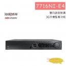 7716NI-E4 16 / 32CH H.264 RAID NVR海康威視 HIKVISION NVR 網路主機 7700 系列