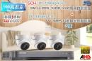 【高雄/台南/屏東監視器】海康DS-7204HQHI-K1 5CH 1080P XVR(5MP) H.265 專用錄影主機+1080P TVI HD 5MP 紅外線半球攝影機*3