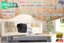 【高雄/台南/屏東監視器】海康DS-7204HQHI-K1 5CH 1080P XVR(5MP) H.265 專用錄影主機+1080P TVI HD 5MP 紅外線槍型攝影機*1