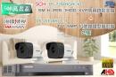 【高雄/台南/屏東監視器】海康DS-7204HQHI-K1 5CH 1080P XVR(5MP) H.265 專用錄影主機+1080P TVI HD 5MP 紅外線槍型攝影機*2