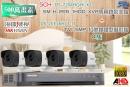 【高雄/台南/屏東監視器】海康DS-7204HQHI-K1 5CH 1080P XVR(5MP) H.265 專用錄影主機+1080P TVI HD 5MP 紅外線槍型攝影機*4