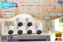 【高雄/台南/屏東監視器】海康DS-7208HQHI-K1 10CH 1080P XVR(5MP) H.265 專用錄影主機+1080P TVI HD 5MP 紅外線半球攝影機*6