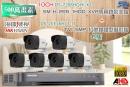 【高雄/台南/屏東監視器】海康DS-7208HQHI-K1 10CH 1080P XVR(5MP) H.265 專用錄影主機+1080P TVI HD 5MP 紅外線槍型攝影機*6