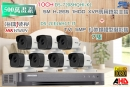 【高雄/台南/屏東監視器】海康DS-7208HQHI-K1 10CH 1080P XVR(5MP) H.265 專用錄影主機+1080P TVI HD 5MP 紅外線槍型攝影機*7
