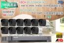 【高雄/台南/屏東監視器】海康DS-7216HQHI-K2 18CH 1080P XVR(5MP) H.265 專用錄影主機+1080P TVI HD 5MP 紅外線槍型攝影機*11