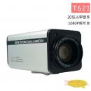 T621 HD-AHD (1080P) 高清攝影機 30倍一體型彩色攝影機
