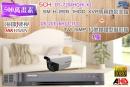 【高雄/台南/屏東監視器】海康DS-7204HQHI-K1 5CH 1080P XVR(5MP) H.265 專用錄影主機+1080P TVI HD 5MP EXIR 紅外線槍型攝影機*1