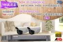 【高雄/台南/屏東監視器】海康DS-7204HQHI-K1 5CH 1080P XVR(5MP) H.265 專用錄影主機+1080P TVI HD 5MP EXIR 紅外線槍型攝影機*2