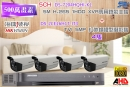【高雄/台南/屏東監視器】海康DS-7204HQHI-K1 5CH 1080P XVR(5MP) H.265 專用錄影主機+1080P TVI HD 5MP EXIR 紅外線槍型攝影機*4