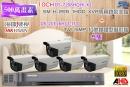 【高雄/台南/屏東監視器】海康DS-7208HQHI-K1 10CH 1080P XVR(5MP) H.265 專用錄影主機+1080P TVI HD 5MP EXIR 紅外線槍型攝影機*5