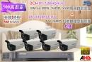 【高雄/台南/屏東監視器】海康DS-7208HQHI-K1 10CH 1080P XVR(5MP) H.265 專用錄影主機+1080P TVI HD 5MP EXIR 紅外線槍型攝影機*6