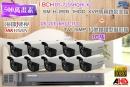 【高雄/台南/屏東監視器】海康DS-7216HQHI-K2 10CH 1080P XVR(5MP) H.265 專用錄影主機+1080P TVI HD 5MP EXIR 紅外線槍型攝影機*10