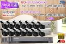 【高雄/台南/屏東監視器】海康DS-7216HQHI-K2 10CH 1080P XVR(5MP) H.265 專用錄影主機+1080P TVI HD 5MP EXIR 紅外線槍型攝影機*14